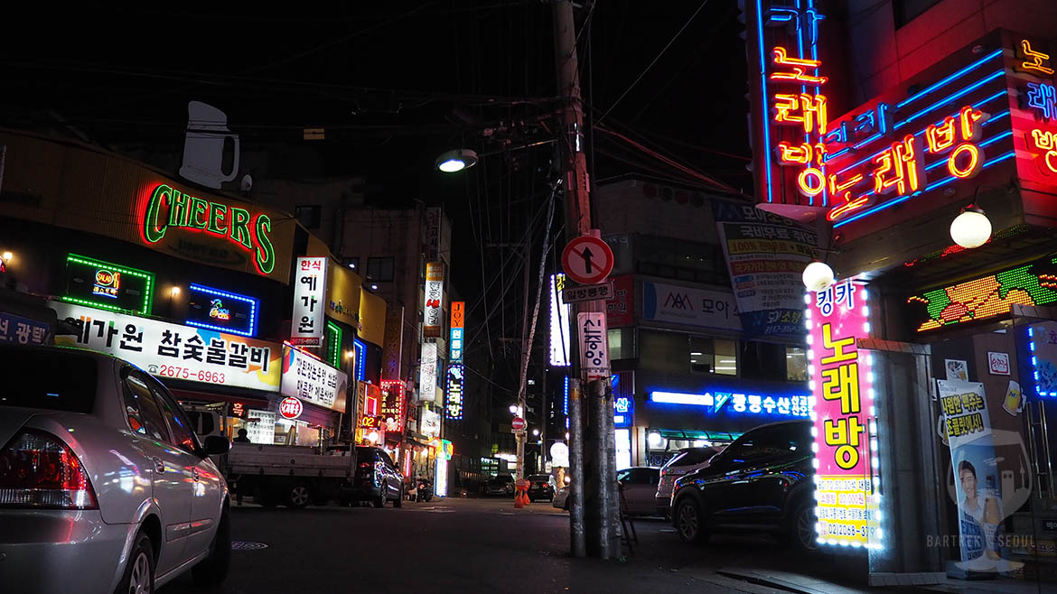 The streets from Yeongdeungpo station towards Emokgub are covered with colorful signs.