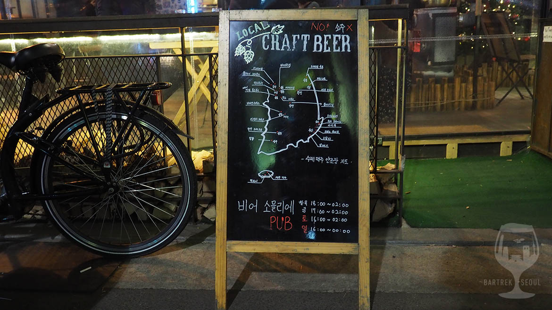 A map of korean craft breweries