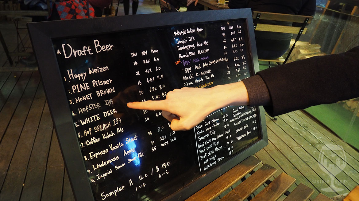 Picture of a craft beer pub menu.