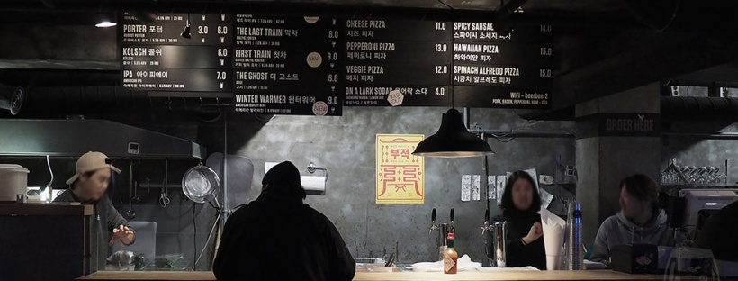Картинки по запросу Magpie Brewing Co itaewon