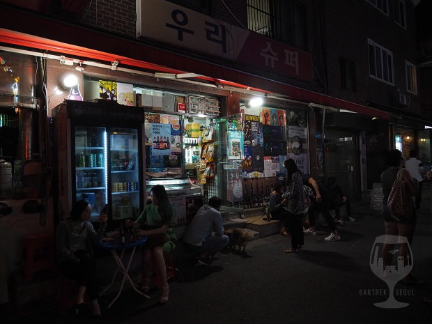 The main entrance of Woori Super on the Kyungridan street.