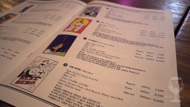 Picture of Art monster craft beer tap menu.