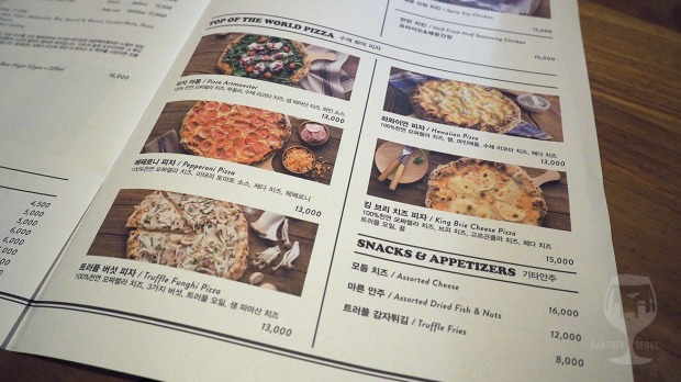 Art Monster pizza menu. Five different delicious pizzas to have with fresh craft beer.