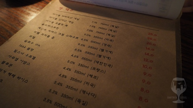 Picture of the korean bottle beer menu.