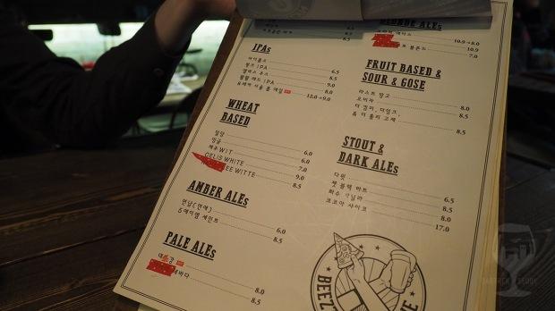 Draft beer menu.