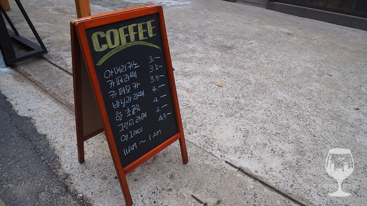 Picture of a chalk board coffee menu.