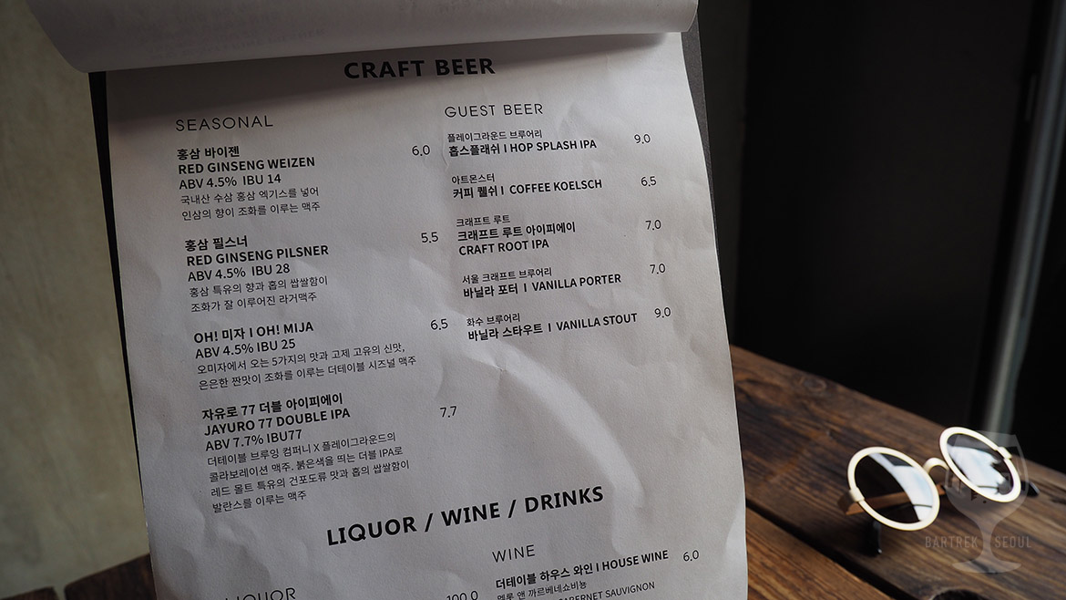 Picture of the craft beer menu.