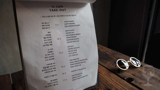picture of the take-out beer menu