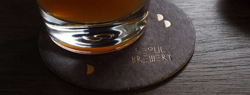 Seoul Brewery is a newly founded local craft brewery in Seoul. Delicious Korean craft beer and an interesting interior. Definitely worth visiting!