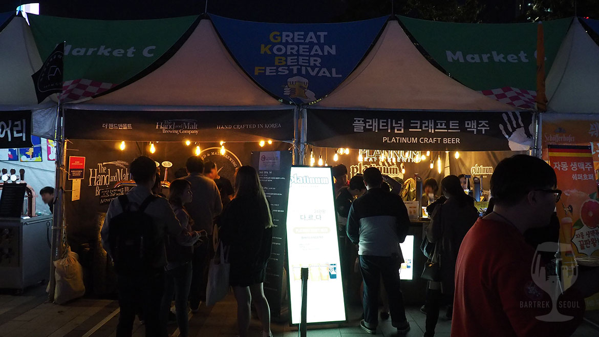 Bar Trek Seoul, Great Korean Beer Festival 2018